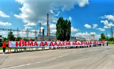 """БСП: Няма да дадем """"Марица-Изток"""""""