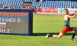 Сливналия донесе първи медал за България на Европейското по лека атлетика за юноши