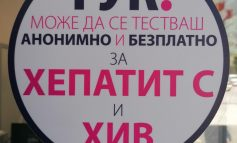 Вижте къде може да се изследвате безплатно за хепатит в Сливен