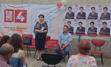 Соня Келеведжиева: Ще работя в подкрепа на държавните културни институти и на читалищата