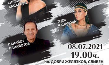Българските патриоти канят сливналии на концерт на Силвия Кацарова Нелина, Панайот Панайотов, Теди Кацарова и ансамбъл Браво