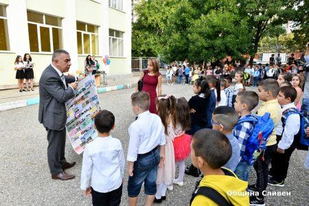 """Кметът Стефан Радев откри новата учебна година в ОУ """"Панайот Хитов"""" в Сливен"""