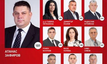 БСП–Сливен представи листата си с кандидати за народни представители