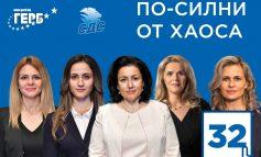 Пет успешни жени са част от листата на ГЕРБ – СДС в Сливен