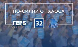 ГЕРБ-Сливен с въпроси към здравните власти и Румен Радев